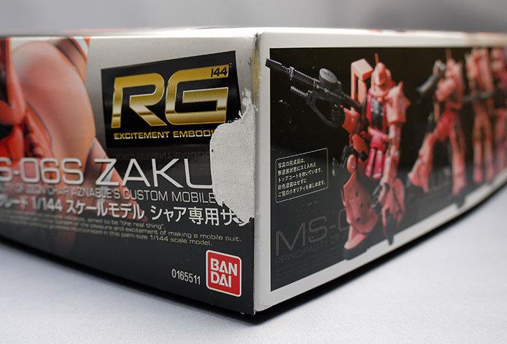 RG-1-144-MS-06S-シャア・アズナブル専用-ザクII買った2-5.jpg