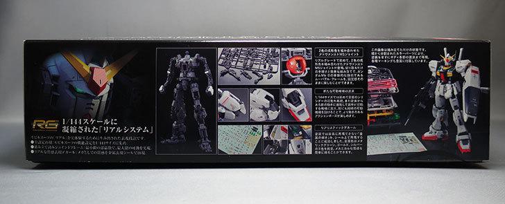 RG-1-144-RX-178-ガンダムMk-II-(エゥーゴ仕様)が届いた2.jpg
