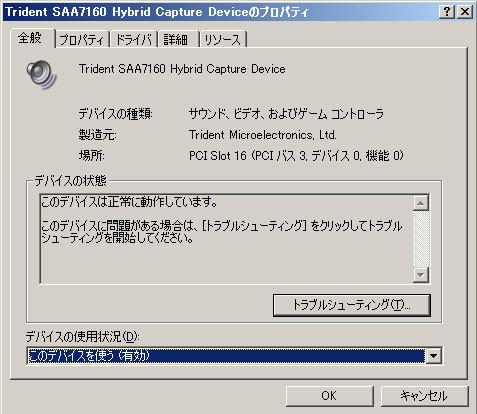RIGIA-ONE-HDMIキャプチャーカードを取り付けた2.jpg