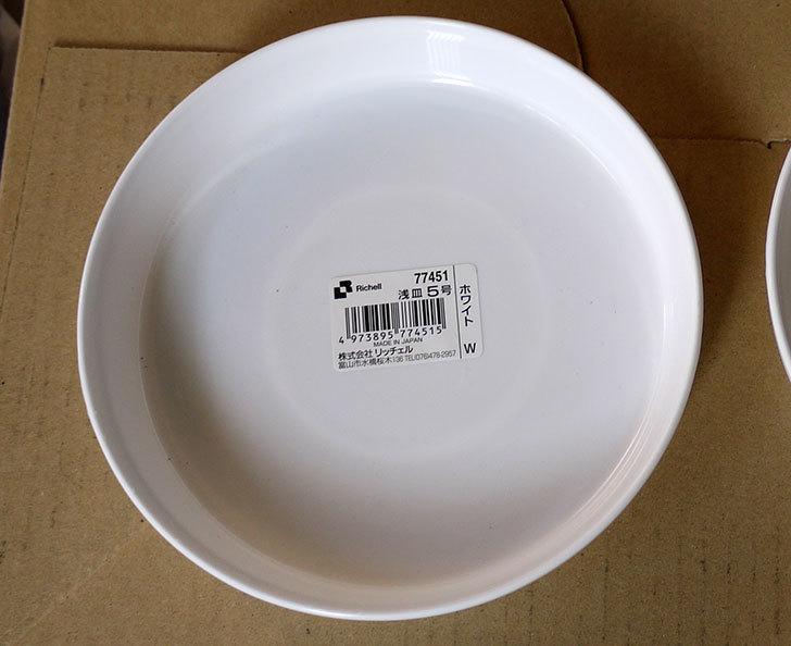 Richell-浅皿5号-ホワイト-77451をケイヨーデイツーで2枚買って来た2.jpg