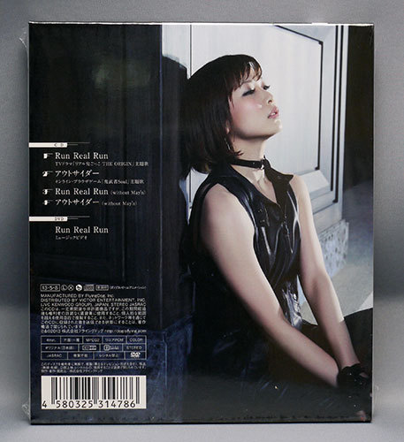 Run-Real-Run(初回限定盤)(DVD)付が来た2.jpg