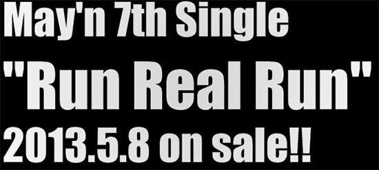 Run-Real-Run(初回限定盤)(DVD付)を予約した.jpg
