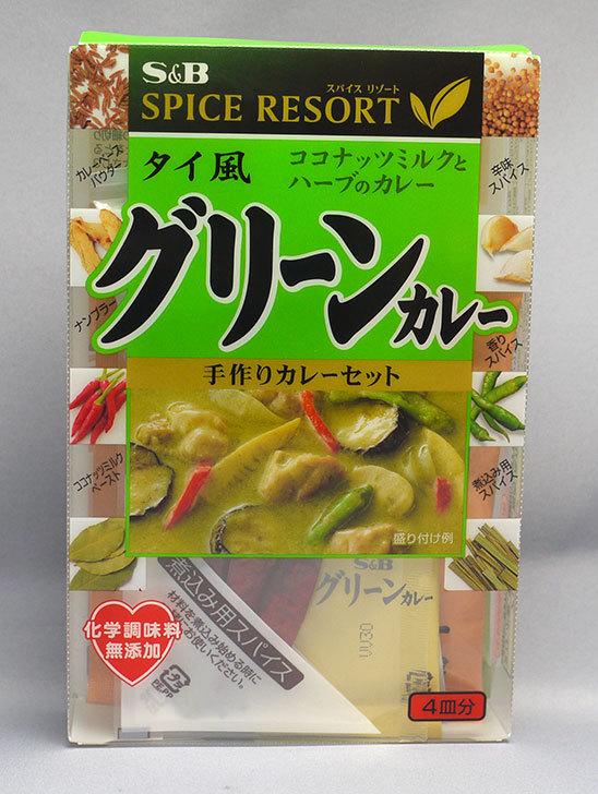 S&B-スパイスリゾート-タイ風グリーンカレーを買って来た1.jpg