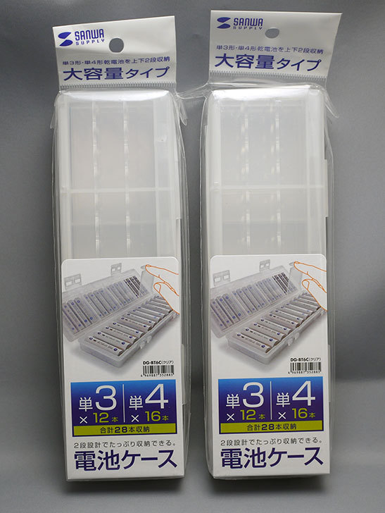 SANWA-SUPPLY-DG-BT6Cを2個買った2.jpg