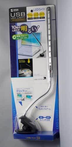 SANWA SUPPLY USB-TOY59 LEDライト 2.jpg