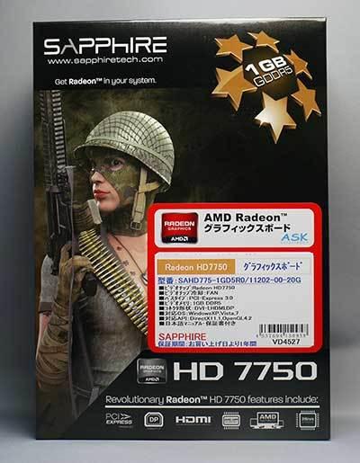 SAPPHIRE-HD7750-1G-GDDR5-PCI-E-2.jpg