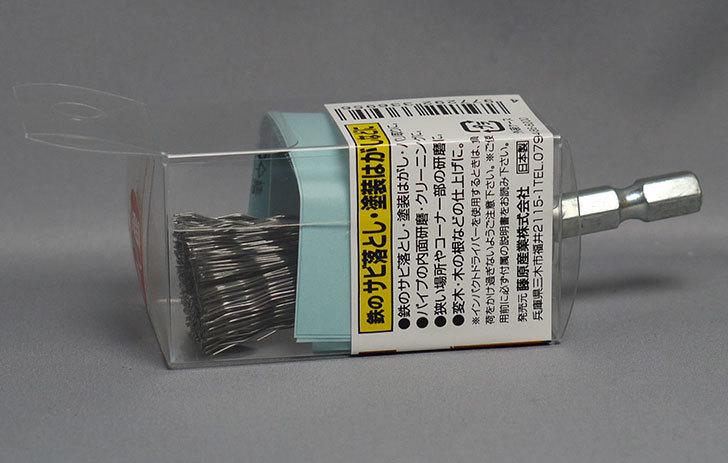 SK11-六角軸エンドワイヤーブラシ-15MMを買った2.jpg