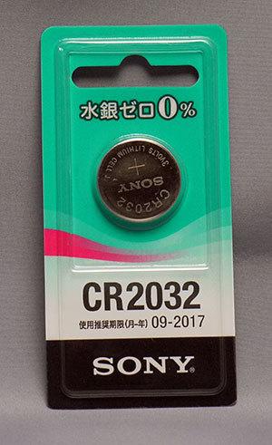 SONY-CR2032-ECO-[リチウムコイン電池-3.0V-水銀ゼロシリーズ]を買った.jpg