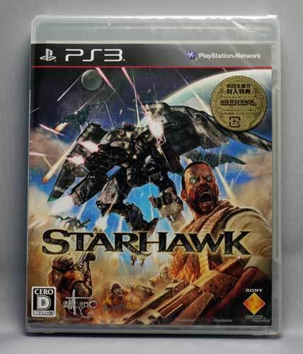 STARHAWK.jpg
