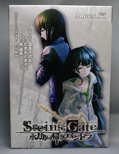 STEINS;GATE-永劫回帰のパンドラ-ドラマCD付き初回限定版が来た1.jpg