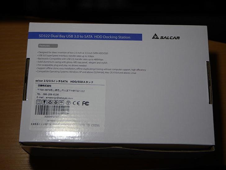 Salcar-SD322-USB3.0接続-HDDSSDスタンドを買った3.jpg