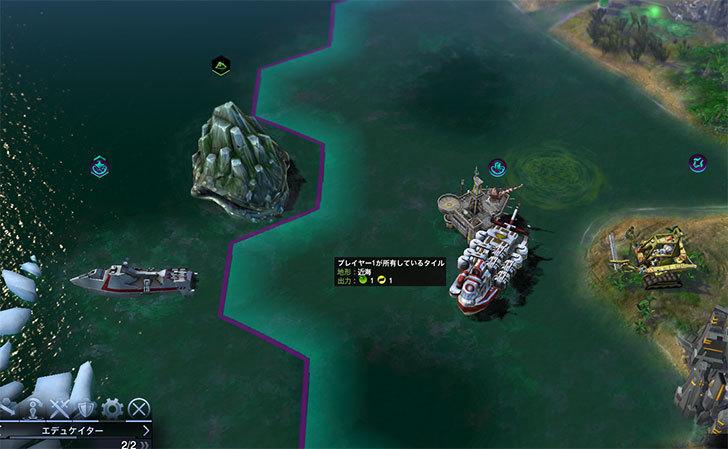 Sid-Meier's-Civilization-Beyond-Earth-2-3.jpg