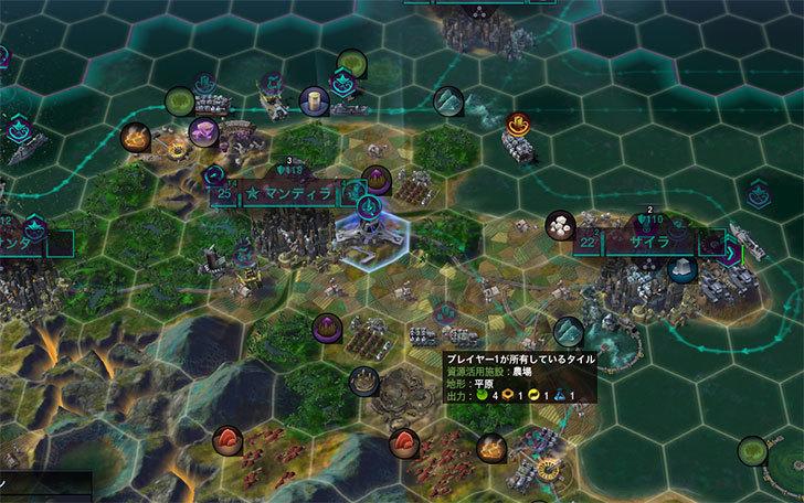 Sid-Meier's-Civilization-Beyond-Earth-3-1.jpg