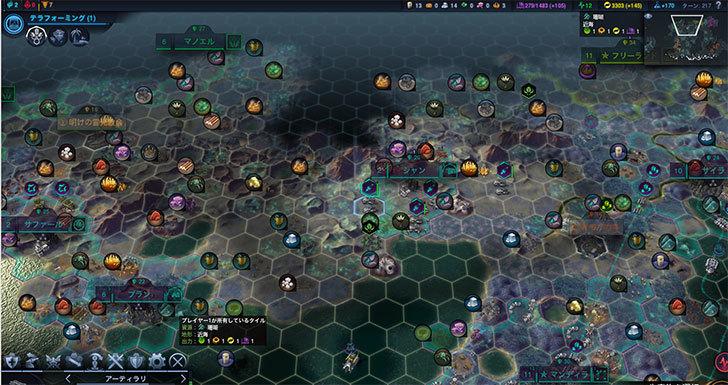 Sid-Meier's-Civilization-Beyond-Earth-4-2.jpg