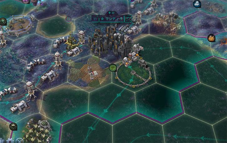 Sid-Meier's-Civilization-Beyond-Earth-4-3.jpg