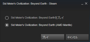 Sid-Meier's-Civilization-Beyond-Earth-日本語版をダウンロードした9.jpg