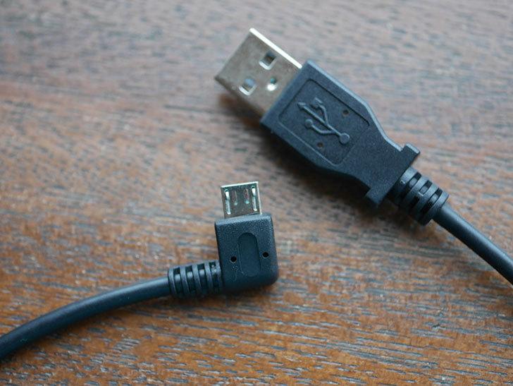 StarTech.com-USBAUB50CMRA-スマホ充電ケーブル-0.5m-L型右向きマイクロUSBを買った1.jpg