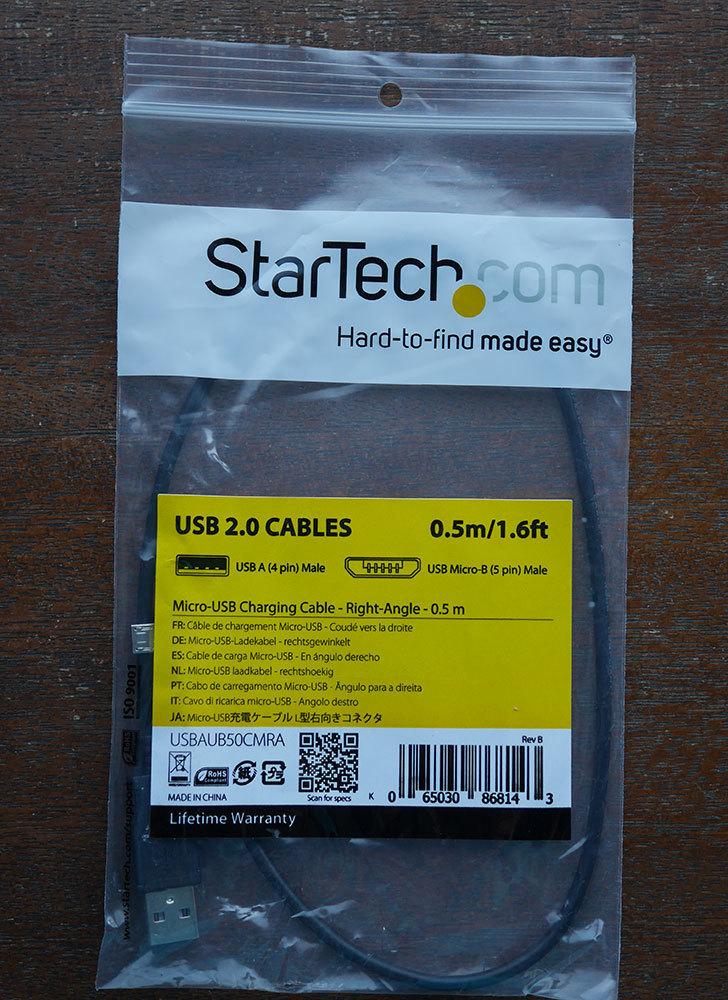 StarTech.com-USBAUB50CMRA-スマホ充電ケーブル-0.5m-L型右向きマイクロUSBを買った2.jpg