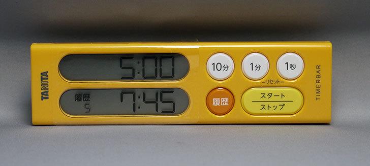 TANITA-TD-403-ORを買った1.jpg