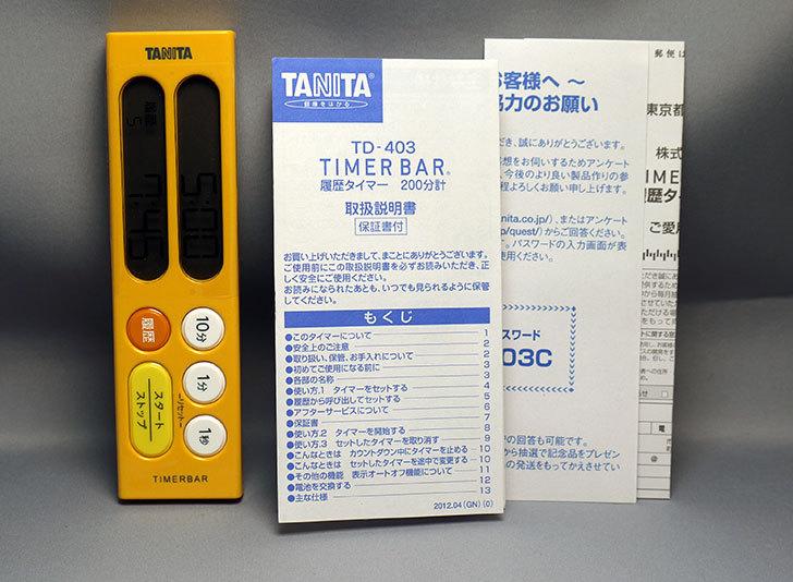 TANITA-TD-403-ORを買った4.jpg