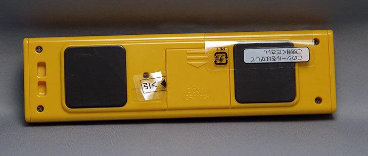 TANITA-TD-403-ORを買った7.jpg