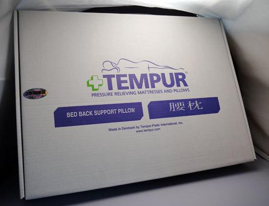 TEMPUR ベッドバックサポート(腰枕 )2.jpg