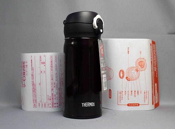 THERMOS-真空断熱ケータイマグ-JNL-350-DPLを買った5.jpg