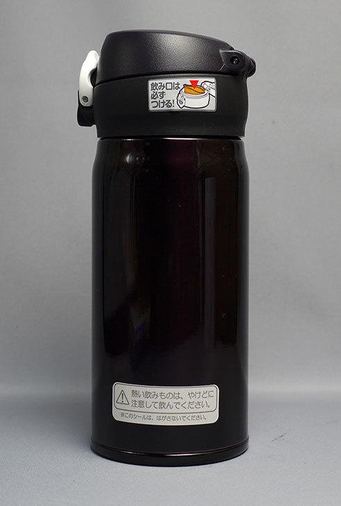 THERMOS-真空断熱ケータイマグ-JNL-350-DPLを買った7.jpg