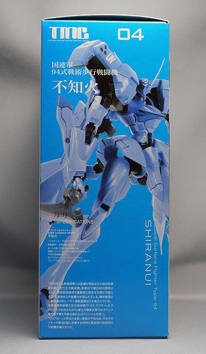 TMC-国連軍-94式戦術歩行戦闘機-不知火が届いた4.jpg