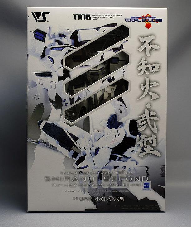 TMC-戦術歩行戦闘機-XFJ-01a-不知火・弐型が届いた1.jpg