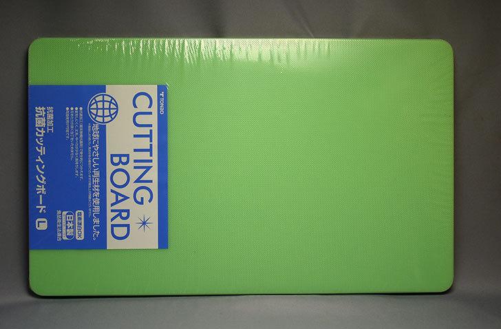 TONBO-抗菌カッティングボード-Lを買った1.jpg