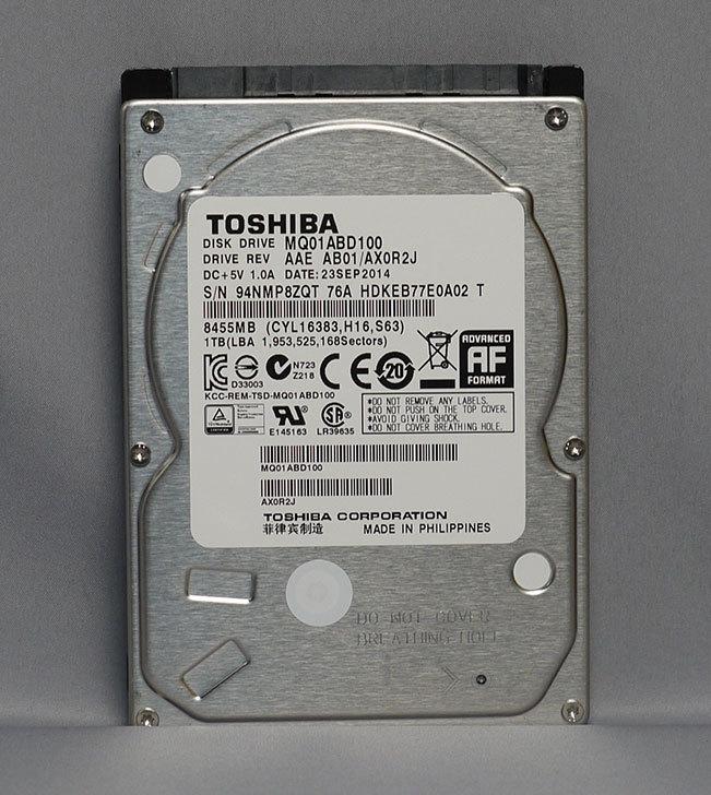 TOSHIBA-2.5インチHDD-MQ01ABD100を買った1.jpg
