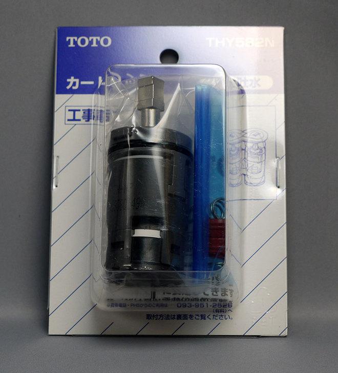 TOTO-カートリッジ-THY582Nを買った1.jpg