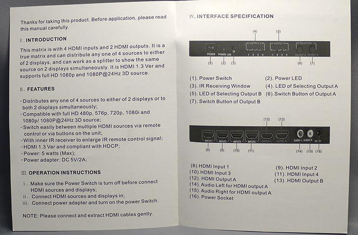 TSdrena-HAM-HI24-Kを買った。4入力2出力対応HDMIマトリクス型分配器13.jpg