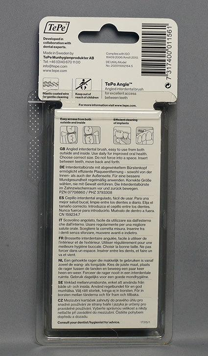TePe-テペ-アングル-歯間ブラシ 6本入-ブルー(0.6mm)を買った来た2.jpg