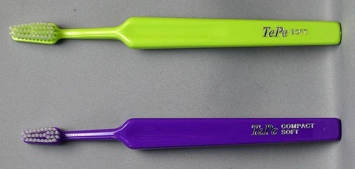 TePe-テペ-歯ブラシを買った来た1.jpg