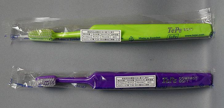 TePe-テペ-歯ブラシを買った来た2.jpg