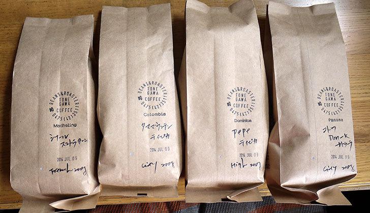 ToNeGaWa-coffeeで、またインドネシア産のLCFマンデリンを買った4.jpg