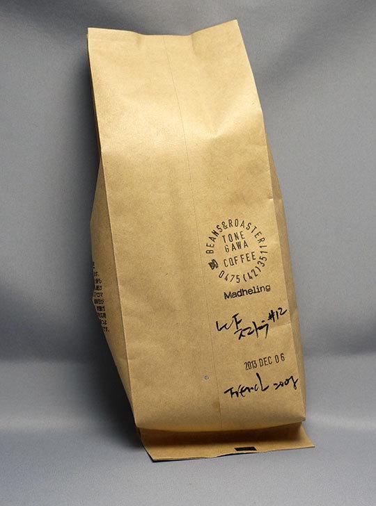 ToNeGaWa-coffeeでインドネシア産のLCFマンデリンを買った3.jpg
