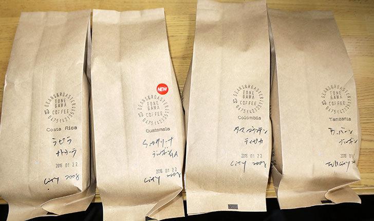 ToNeGaWa-coffeeでグアテマラ産の新豆サンタ・カタリーナ-ブルボン種の豆を買った2.jpg