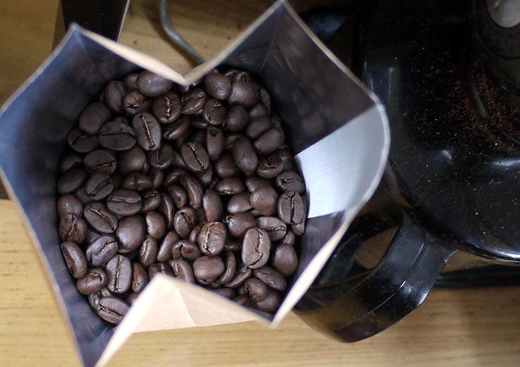 ToNeGaWa-coffeeでグアテマラ産の新豆サンタ・カタリーナ-ブルボン種の豆を買った4.jpg