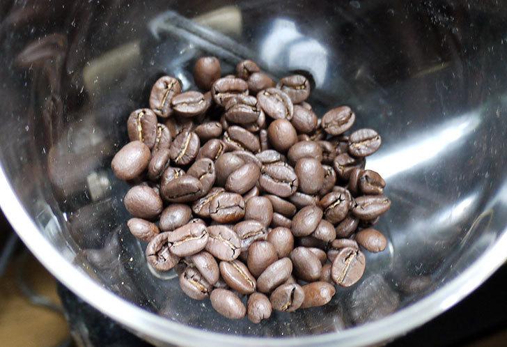ToNeGaWa-coffeeでグアテマラ産の新豆サンタ・カタリーナ-ブルボン種の豆を買った5.jpg