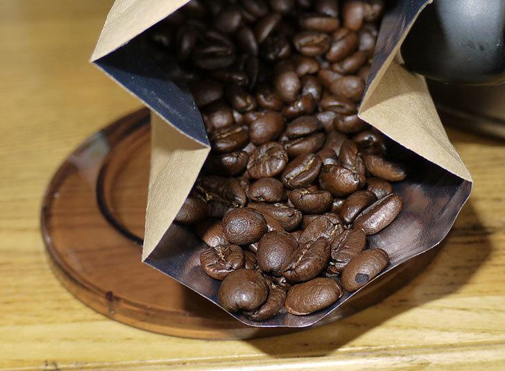 ToNeGaWa-coffeeでタンザニア産のBlack-burnAA-ブルボン種の豆を買った1.jpg