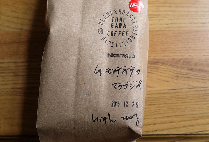 ToNeGaWa-coffeeでニカラグア産の新豆G.モンテネグロ-マラゴジペ種の豆を買った11.jpg