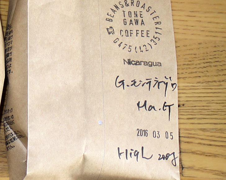 ToNeGaWa-coffeeでニカラグア産のG.モンテネグロ-マラゴジペ種の豆をまた買った7.jpg