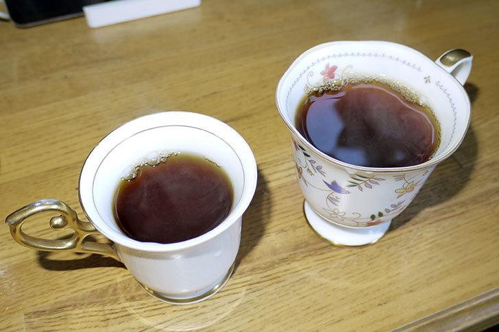 ToNeGaWa-coffeeでブラジル産のダテラSB-Cityの新豆を買った5.jpg