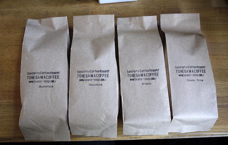 ToNeGaWa-coffeeでブラジル産のダテラSB-Cityの新豆を買った6.jpg