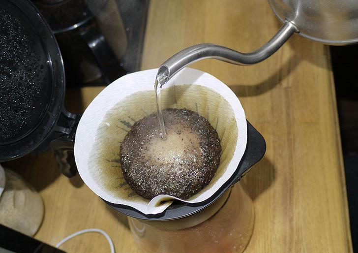 ToNeGaWa-coffeeでブラジル産のダテラSB-Cityを買った1.jpg