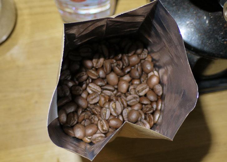 ToNeGaWa-coffeeでブラジル産のダテラSB-Cityを買った2.jpg