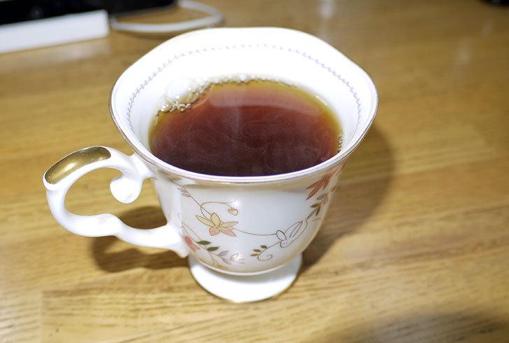 ToNeGaWa-coffeeでブラジル産のダテラSB-Cityを買った7.jpg